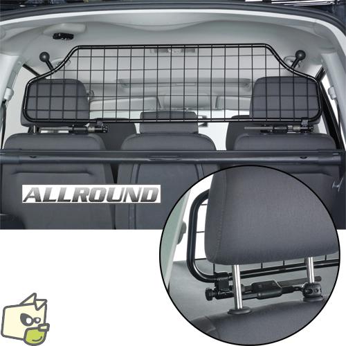 barriere voiture pour animaux khenghua. Black Bedroom Furniture Sets. Home Design Ideas